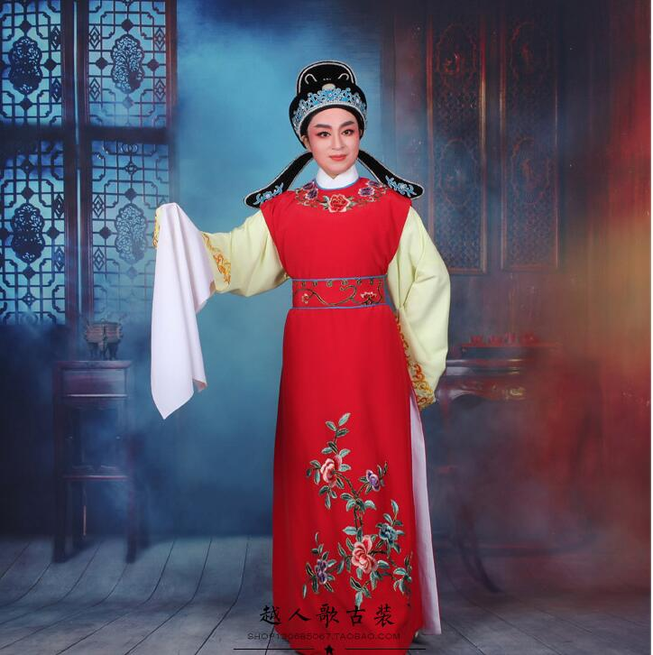 Yue Huangmei Opera Dream Of Red Mansions Jia Baoyu Costume Filmor Television Niche Fold Talented Son Install Niche Robe Round