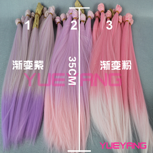 2 шт/комплект длинные 35 см * 100 см цвет зеленый, синий парик волос для 1/3 1/4 BJD DIY