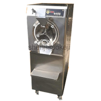 Commercial vertical hard ices machine Stainless Steel Spherical Large Yield ice cream cold drink machine 220V 3800W 1PC