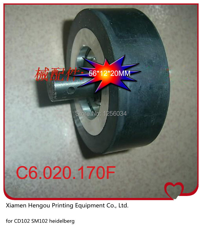 1 piece free shipping Heidelberg CD102 SM102 Feeder wheel C6.020.170F