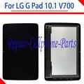 Display lcd negro + pantalla táctil digitalizador asamblea de cristal para lg g pad 10.1 v700 vk700