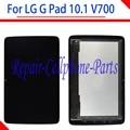 Display lcd preto + touch screen digitador assembléia de vidro para lg g pad 10.1 v700 vk700