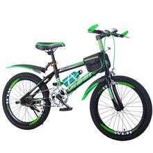 Детский горный велосипед, велосипед для мужчин и женщин, 24 дюйма, для начальной и средней школы, для студентов, велосипедный велосипед