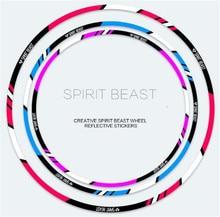 SPIRIT BEAST Motorcycle Tyre Decoration Stickers Reflective Motocross Wheels 10 /12/18 inch Motor Rims