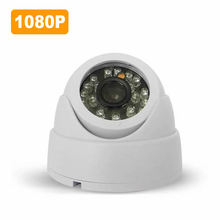HD Dome IP Camera 1920×1080 Resolution 24PCS IR Leds Indoor Security Camera P2P Day and Night Vision Onvif CCTV Camera