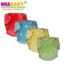 Miababy новорожденный бамбуковый велюр приспособленный подгузник, Натуральный Бамбуковый приспособленный подгузник, AI2 NB бамбуковый подгузник, подходит для ребенка от 2,8 до 5 кг
