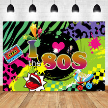 I Love 80s Backdrop Back to Hip Pop Photography Background Radio Graffiti Music 80th Themed Banner Decoration Backdrops