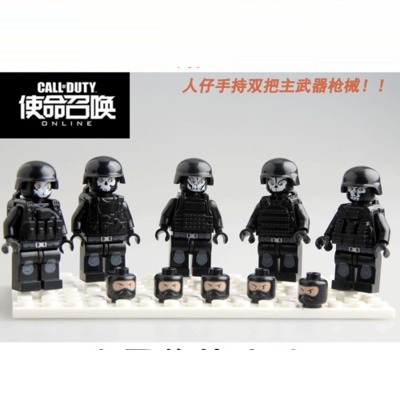 5pcs sets font b lepin b font weapon Minifigures original toys swat police military tactical weapons