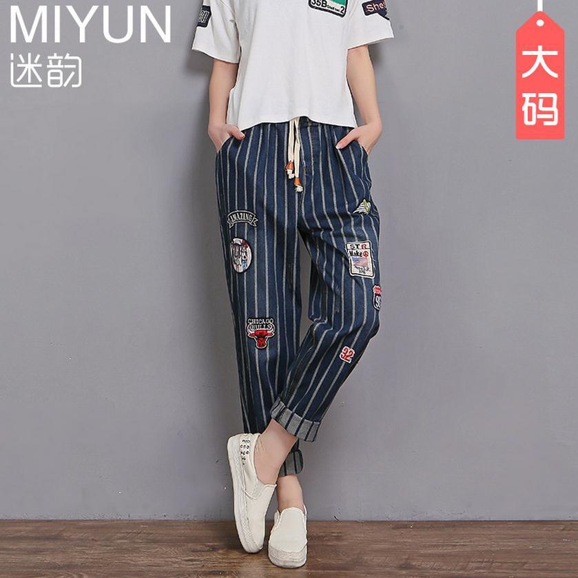 2XL-6XL Plus Size 2019 Spring New Korean Version Striped Cotton Jeans Women's Loose Ankle-Length Was Thin Wide Leg Pants Wj374