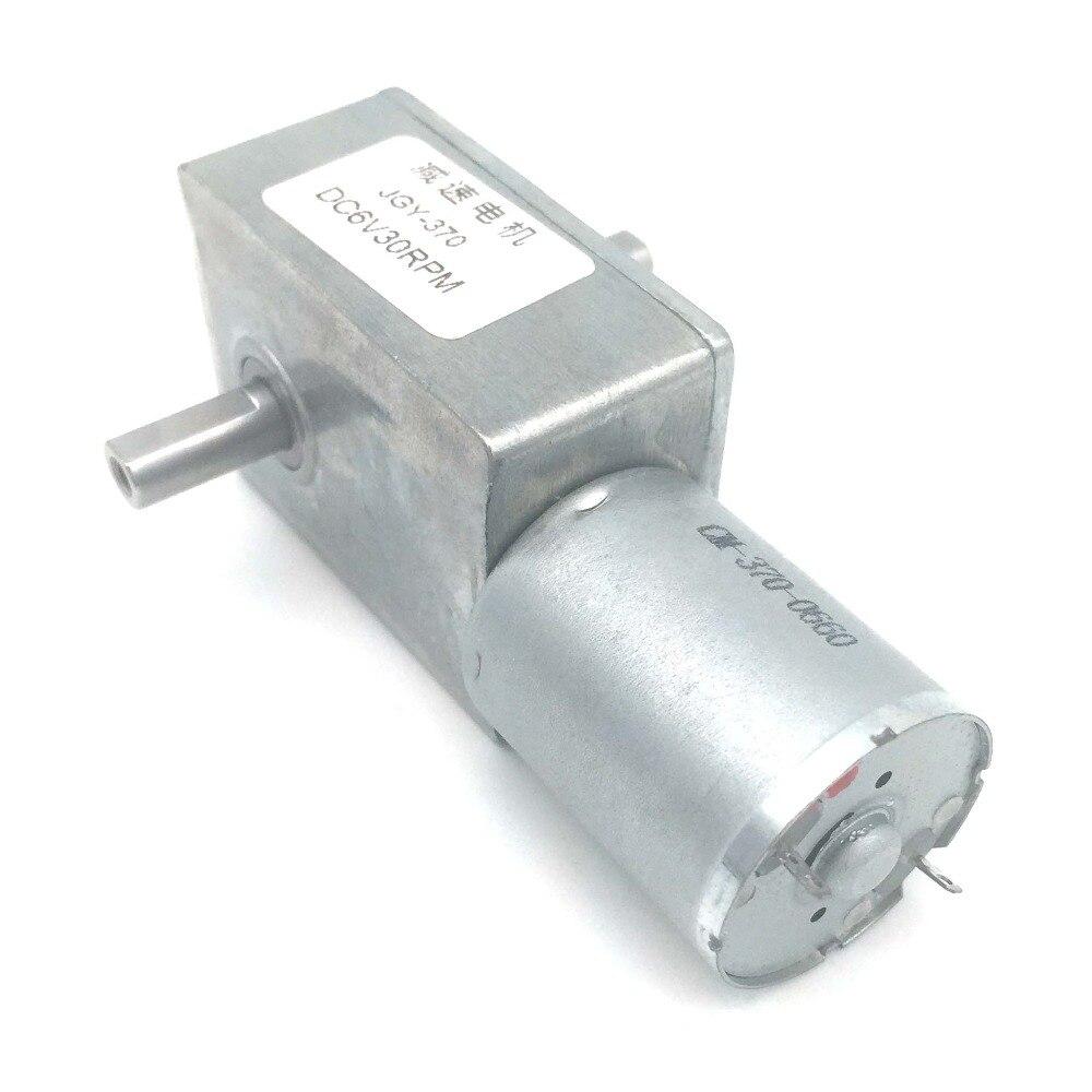 GY370 Turbo Wurm Getriebe Motor DC 6 V 12 V 24 V Minderer Motor 6/10/18/ 23/30/40/90/150 RPM Micro Elektrische Motor Hohe Drehmoment Motor
