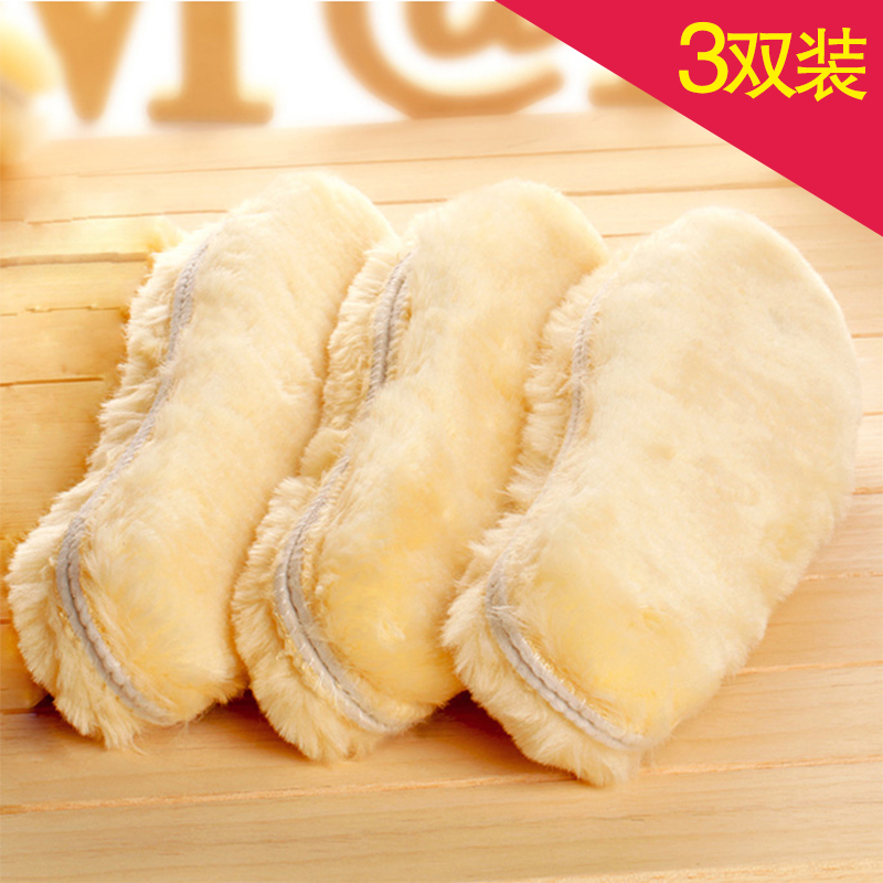 = Tres pares Unisex invierno cálido plantillas Cachemira artificial térmica Shearling nieve zapatos Pads lana Artificial plantilla adultos