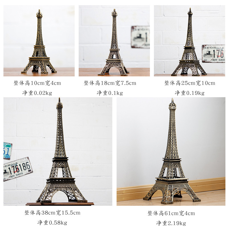 Vintage Home Decor World famous landmark Eiffel Tower in Paris building model metal crafts gifts ornaments Desktop decorations 8