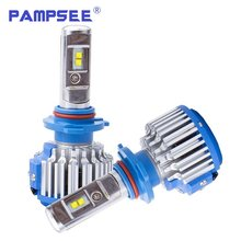 PAMPSEE T1 Mobil Headlight Bulbs H1 H3 H7 H8/9/11 881 HB3 9006 H4 H13 9004/7 Auto Mobil Headlight 80 W 7000LM 6000 K Mobil Bulb(China)