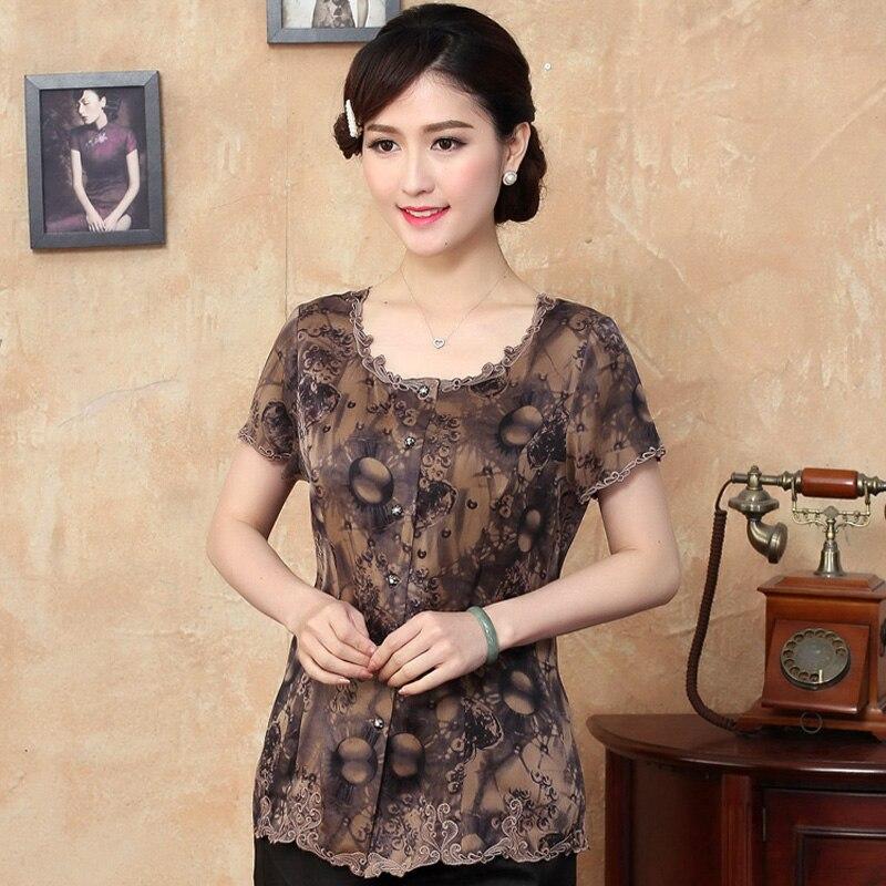 Camisa zu Bluse Mujer chinesischer neuer Oansatz Kaffeerot Wurm 100Seide weiblicher Blusa Buttercup 1 Sommer Tyrtyr2078 Hemdkragen Tops 8nPmNOy0wv