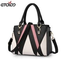 Ladies bag 2018 new tide handbag wholesale Korean wild shoulder bag handbag Messenger bag