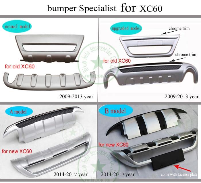 Bumper Protector Skid Plate Bumper Guard For Volvo Xc60
