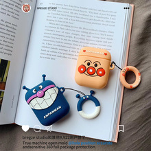 Cartoon Anpanman Doll keychain Earphone Case For Apple Airpods Headset Box Accessories Silicone Cover