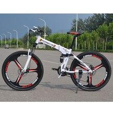 (ROSJA TYLKO) oryginalny niepowtarzalny design 26 cali hamulce tarczowe rower składany rower górski 21 prędkości podwójne tłumienia