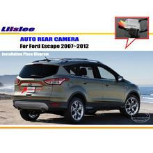Car Rear View Camera / Back Up Reverse Camera For Ford Fusion / For Ford Mondeo 2013~2014 License Plate Lamp HD CCD Night Vision