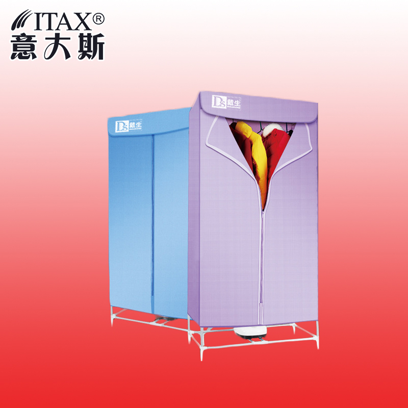 ITASHY 1801 Factory direct dryers home dryer dryer clothes disinfection counter large favorably easy to install