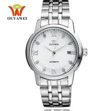 цена на OUYAWEI Hot Sale Men Watches Business Silver steel strap Water Resistant Wristwatch Top Brand Self Wind Mechanical Man Clock