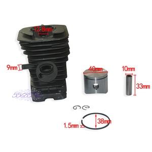 Цилиндр 40 мм, поршневой набор, подходит для цепной пилы Husqvarna 142 141 137 136