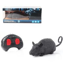 [Funny] Electronic pet Remote Control RC simulation light flash Mouse toy model Tricky prank Scary robotic insect animal Toy(China)