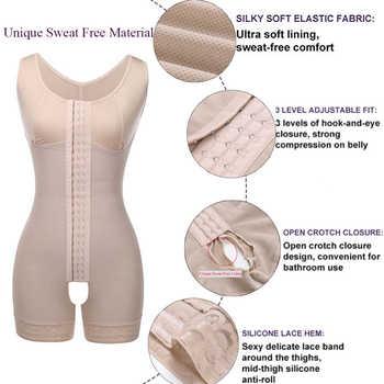 Lover Beauty Full Body shaper Modeling Shapewear Waist Cincher Underbust Bodysuit Slimming Waist Trainer Seamless Shapewear