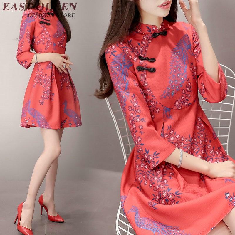 Chinesische kleider kaufen – Abendkleider 2018
