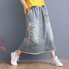 2019 New Summer Woman Vintage Denim Long Skirt Ethnic Style Floral Embroidered Ripped Fringed Jeans Skirt Female Oversized Skirt lace insert ripped denim skirt