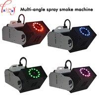MK F19 multi угол спрей дым машина с светодиодный свет этапе бар свадебного торжества активности multi угол дым машина 110/220 В