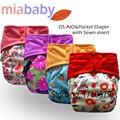 Miababy AIO и карманные ткань пеленки, onesize подходит для всех, с нашитыми вставки, водонепроницаемый и дышащий, не сыпь