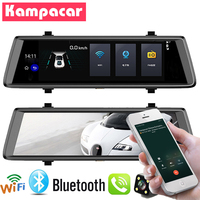 Kampacar 10 Mirror DVR GPS Navigator Camera Bluetooth 3G Android Car Drive Recorder With GPS Full HD 1080P Dash Cam For Cars