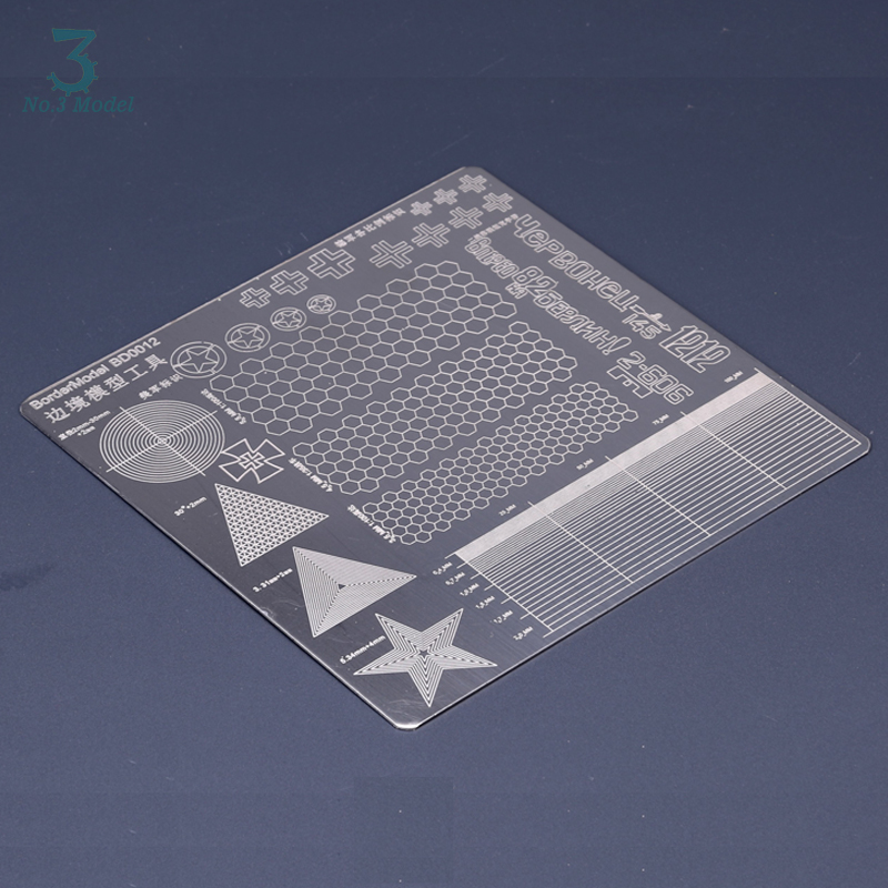 Steel Groove Type Digital Camouflage Fine Line Circle Triangle Hexagon Masking Tape Cutting Pads Two Sides 15cm*15cm