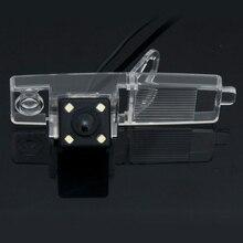 Водонепроницаемый 0lux/4 LED заднего вида Камера Обратный Парковка Камера для Toyota Highlander автомобиля обратный Камера 8060led