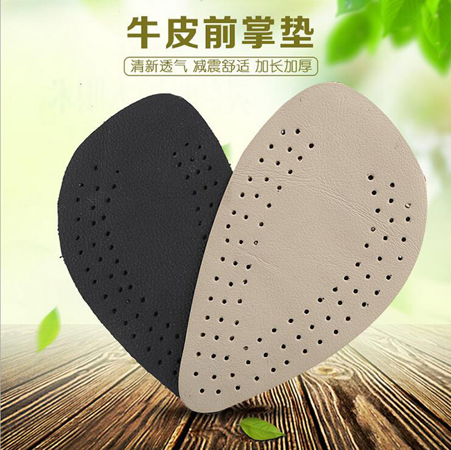 Free shipping 1000PAIRS/LOT leather latex forefoot pad cowhide high-heeled shoes cushions comfort shoe soles 10 pairs breathable latex rubber pad half code wholesale silicone half code inserts high heeled shoes insoles stick slip