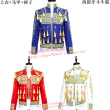Party dance costume red blue white dress suit mens court performances of bullfighting in Spain stage singer costumes