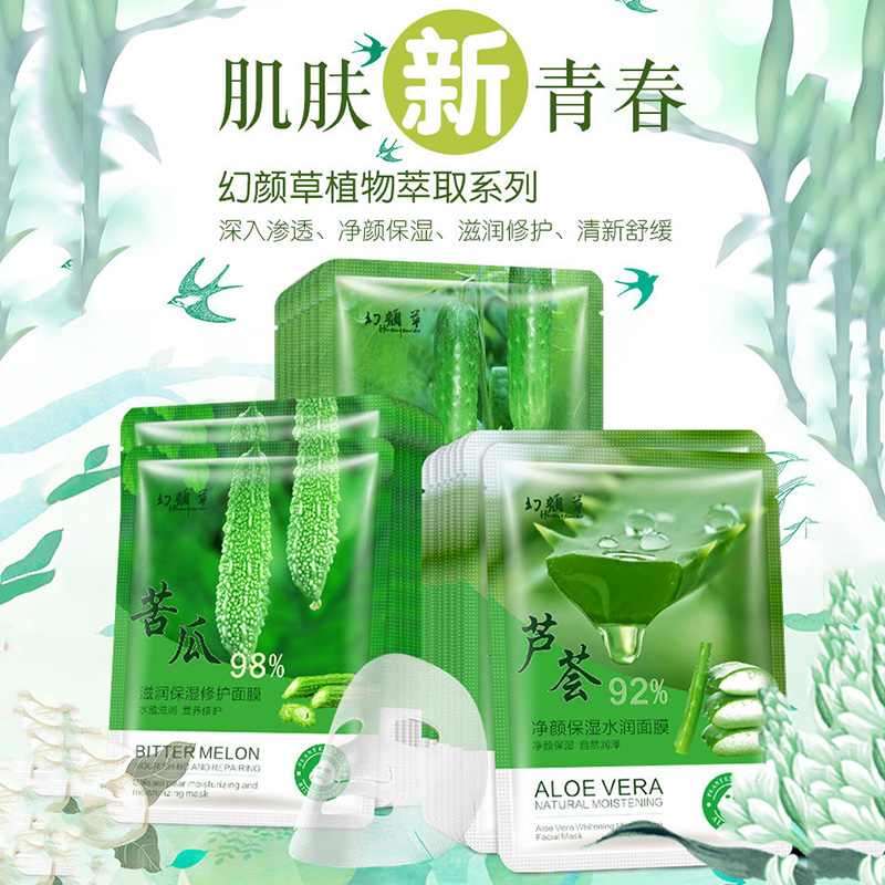 Plant Extracts Hyaluronic Acid Facial Masks Moisturizing Depth Replenishment Oil Control Skin Care Face Mask