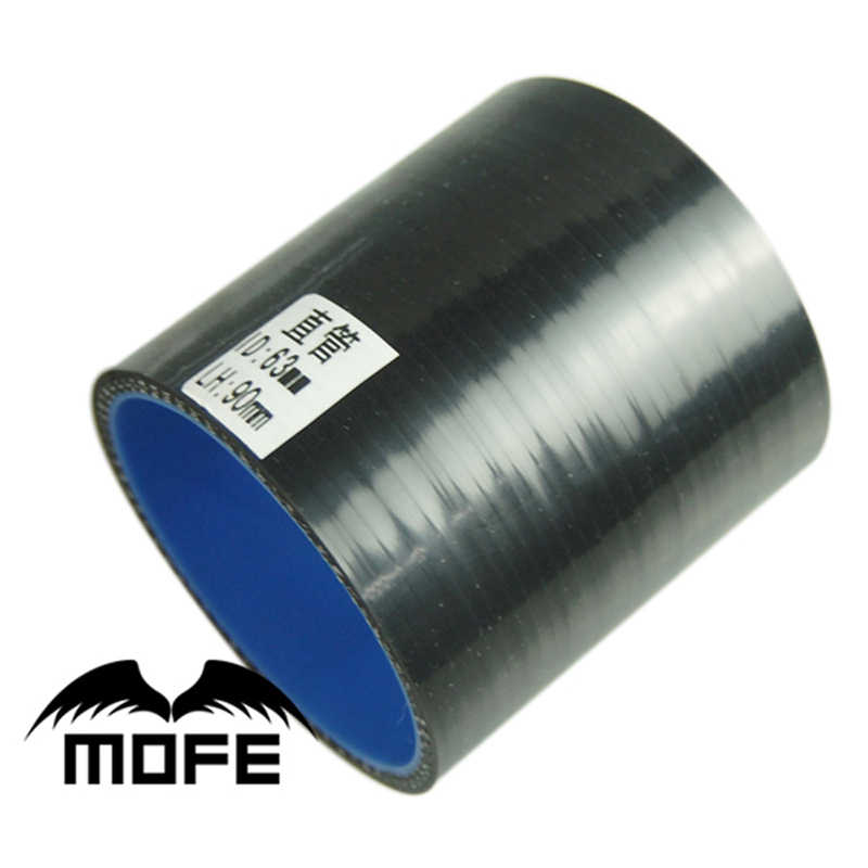 MOFE 2.5 inch 63mm Straight Siliconen Slang Intercooler Turbo Koppeling Tube Intake Slang
