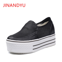 Natural Cow Hide Leather Woman Sneakers Platform White Shoes 2019 Female Casual Shoes Hided Wedge Sneakers Ladies Platform Shoes все цены
