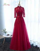 Dream Angel Elegant High Neck A Line Long Sleeve Prom Dresses 2017 Appliques Beading Sashes Vintage
