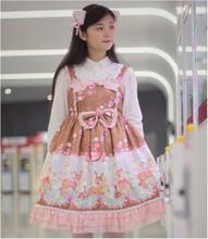 1 piece Mori Girls Lolita JSK Dress Floral Deer Pattern Suspender Jumper  Dresses with Bow 727ccb29cf67