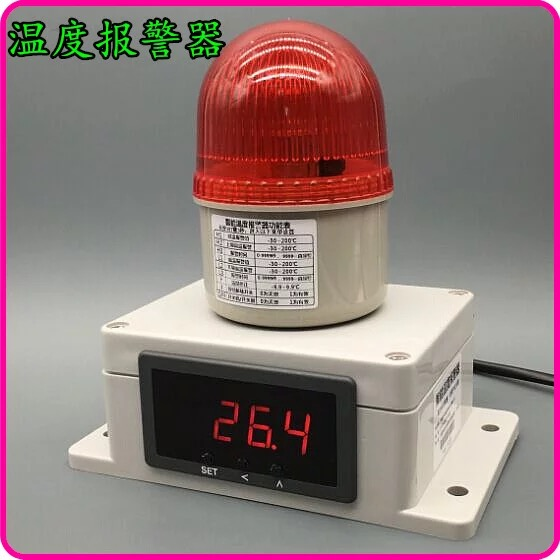 где купить Ultra High Temperature Alarm Temperature Warning in Oven Temperature Detection in Chicken House Warehouse. дешево