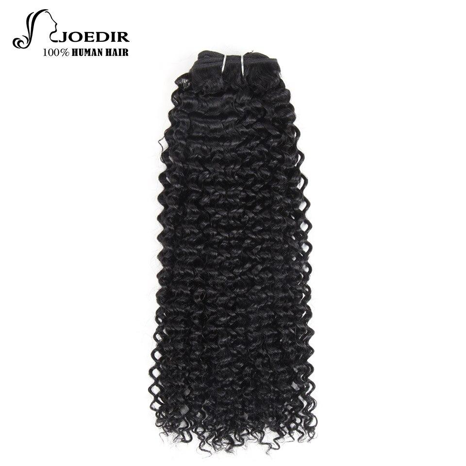 Joedir Water Wave Bundles 113g Färgat Mänskligt Hår Brazilian Hair - Skönhet och hälsa - Foto 1