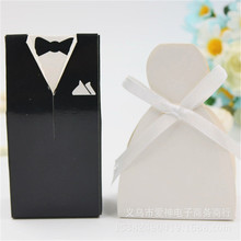 50pc Bride + Groom Wedding Favors Gift For Guest Dresses Party Decoration Elegant Candy Boxes Sweet Bag