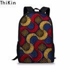 THIKIN School Bag Re...