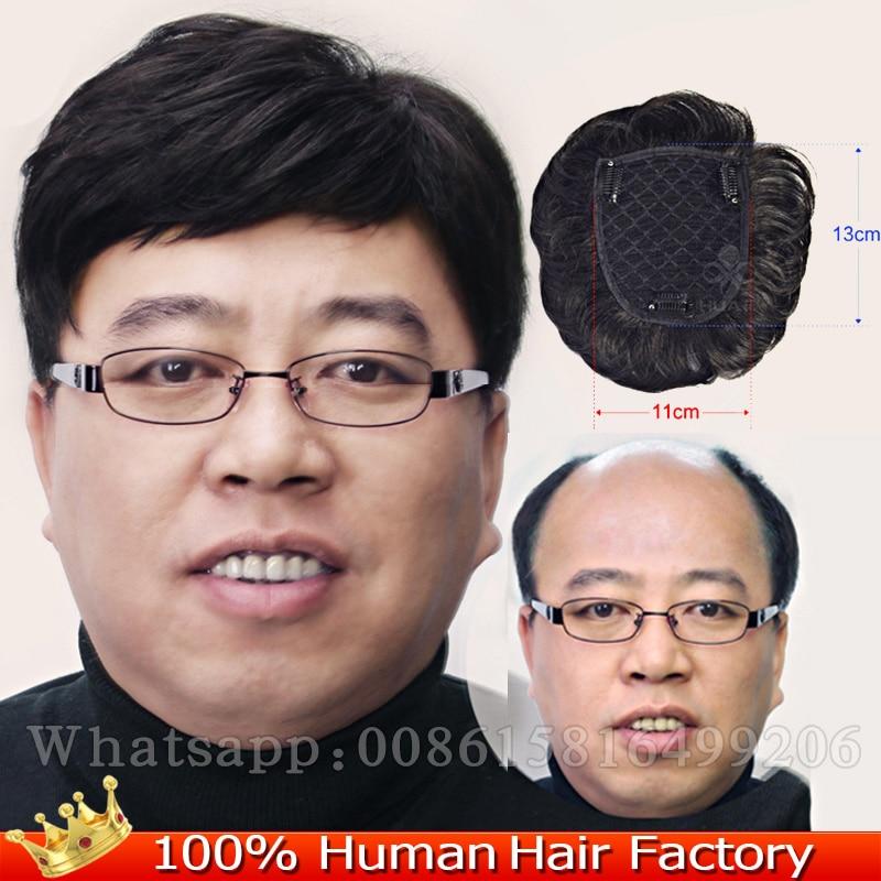 Non Surgical Hair Replacement Men Short Hair Toupee Lace