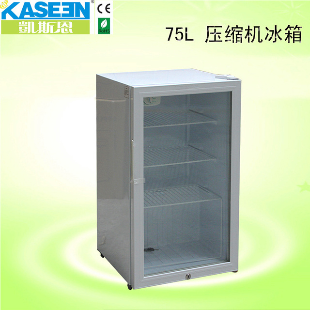 Awesome Summer 75l Compressor Small Refrigerator Glass Door Commercial Refrigerated  Cabinet Household Single Door Refrigerator
