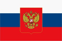 CLASSICAL RUSSIA FLAG BIG LOVE THE NATIONAL decoration diamond embroidery patchwork Diy diamond sticker diamond painting B815