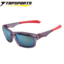 TOPSPORTS Sports Cycling Sun Glasses PC lens UV400 eye protective men S